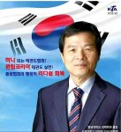 Foto: Jinbang Yang, KTA-Präsident