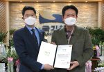 Foto: Kukkiwon President Lee Dongsup and Kukkiwon Spokesperson Song Hachil