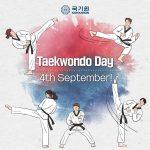 Foto: Taekwondo-Tag 4. September